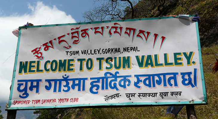 WelCome Bord for Trekkers